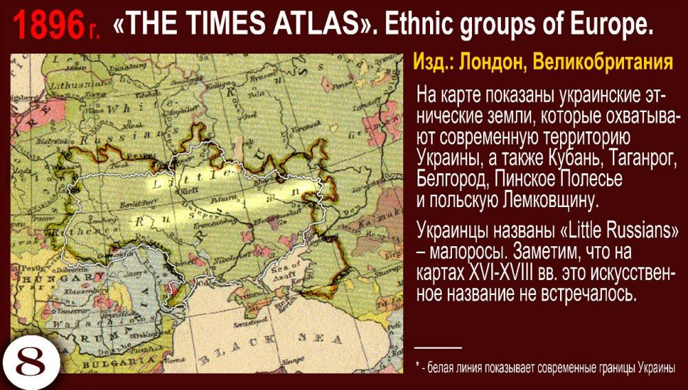 Мы были вынуждены предпринять меры по защите определенных групп населения в Украине, - Путин - Цензор.НЕТ 6841