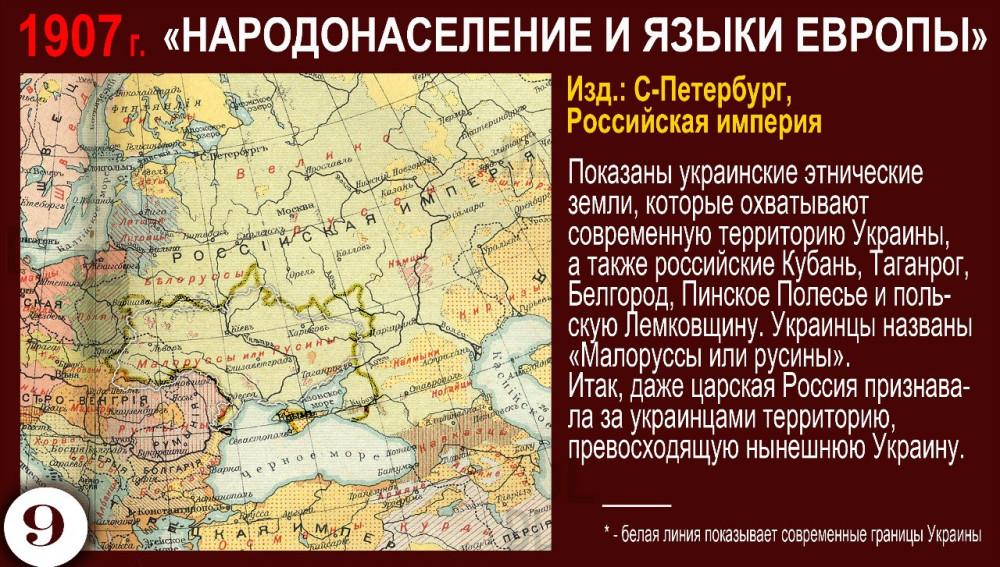 Мы были вынуждены предпринять меры по защите определенных групп населения в Украине, - Путин - Цензор.НЕТ 1543