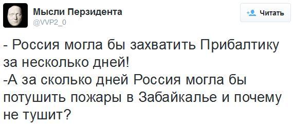 Сегодня из артиллерии и минометов были обстреляны Пески, Опытное и Широкино, - пресс-центр АТО - Цензор.НЕТ 9033