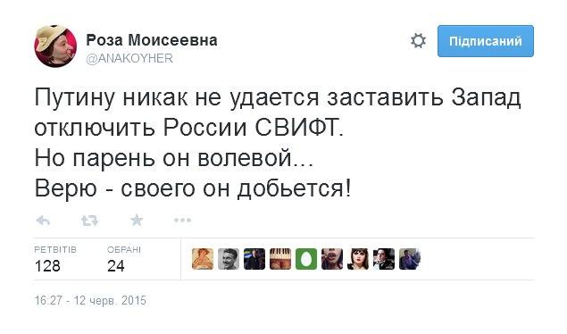 Наливайченко летит в США представлять доказательства российской агрессии против Украины - Цензор.НЕТ 3694