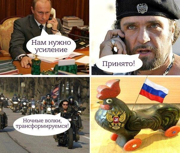 """Путин - США: """"Не надо разговаривать с нами языком ультиматумов"""" - Цензор.НЕТ 1639"""
