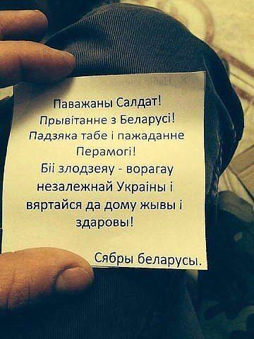 Протестующие в Ереване отвергли предложение президента и продолжают акцию - Цензор.НЕТ 1600