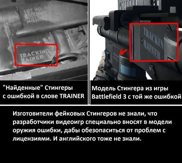 Тука отчитался о первых задержаниях контрабандистов на Луганщине - Цензор.НЕТ 8684