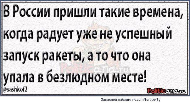 Милиция зафиксировала около 70 сообщений о нарушениях на выборах в Чернигове - Цензор.НЕТ 9332