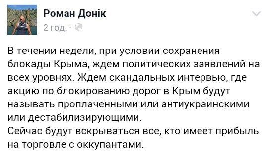 """Сегодня стартуют совместные учения """"Украина-НАТО"""" на Яворовском полигоне - Цензор.НЕТ 7812"""