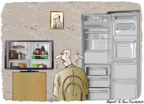 В Россию из Украины пытались нелегально перевезти 10 тонн французского сыра - Цензор.НЕТ 6651