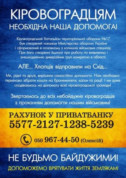 68835ee241a083004796595dbdcc12c3