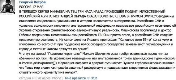 Террористы не трогают каналы Ахметова, но преследуют неугодные СМИ - Цензор.НЕТ 8302