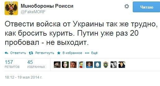 На востоке Украины 127 человек погибло в результате насильственных действий, - ООН - Цензор.НЕТ 4666