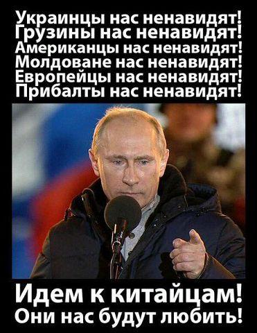 Путин понимает, что раздробленной России грозит распад, - New York Times - Цензор.НЕТ 692
