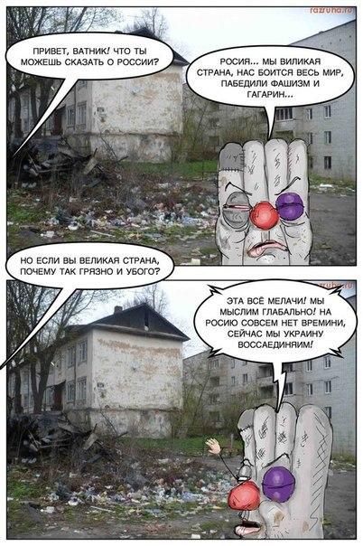 Россия обстреляла украинских военнослужащих возле Степановки, - СНБО - Цензор.НЕТ 8265