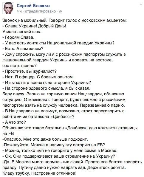 """""""Газпром"""" отложил предоплату за газ для Украины до 10 июня - Цензор.НЕТ 3330"""