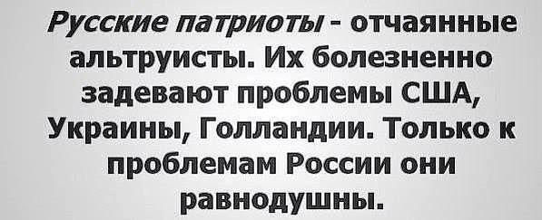 Решение о новых санкциях против России ЕС может принять в конце июня, - Ромпей - Цензор.НЕТ 3636