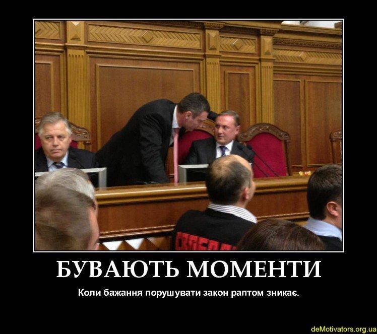 demotivators.org.ua-503763-3