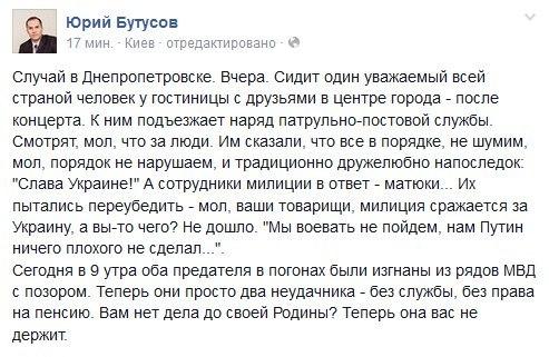 Нуланд совершила визит в Одессу, где встретилась с Коломойским и Палицей - Цензор.НЕТ 98