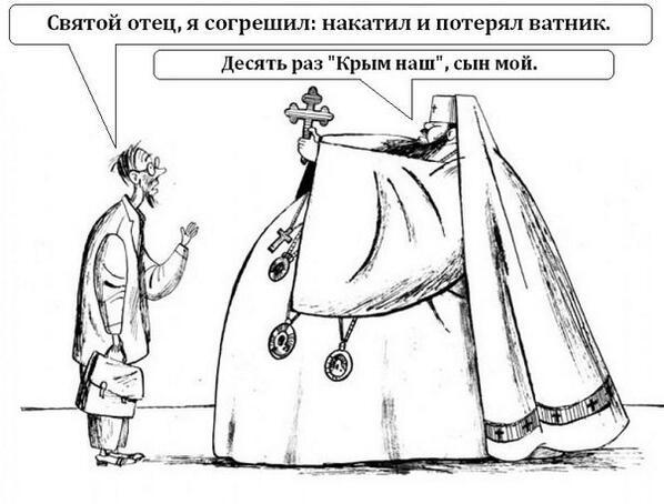 Медведев едет с инспекцией в оккупированный Крым - Цензор.НЕТ 5774