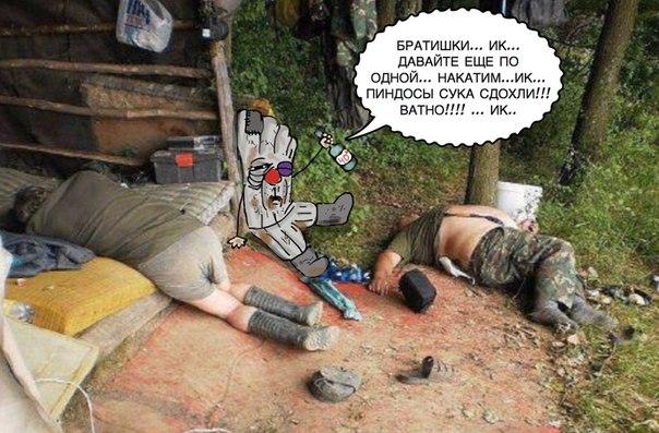 Матиос: ГПУ намерена создать региональную военную прокуратуру в зоне АТО - Цензор.НЕТ 8257