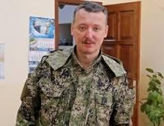 Vyiyavlen-novyiy-agent-FSB-v-Slavyanske-Abver.-Kogda-ochered-Vermahta-Gimmlera-i-Gebbeslsa3