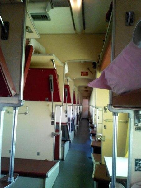 В поезде из Симферополя в Днепропетровск ездит несколько человек. ФОТО