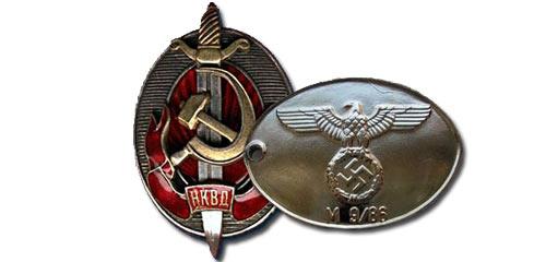Гестапо