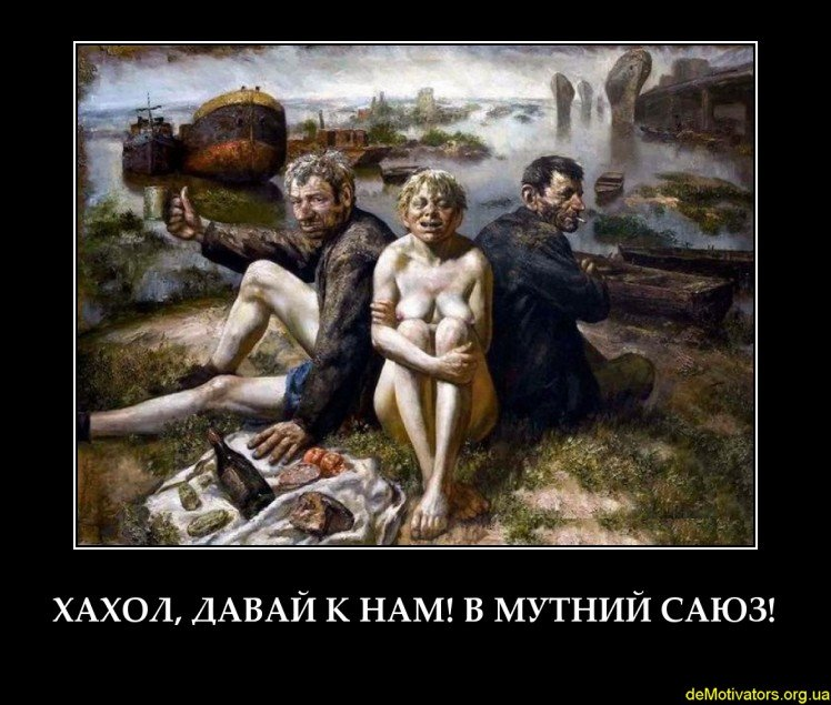demotivators.org.ua-640356-3