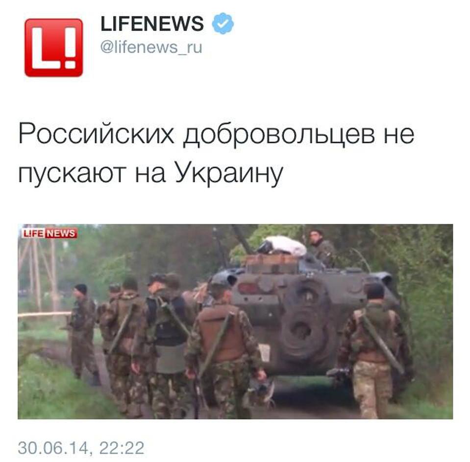 Возле Амвросиевки подорвался на фугасе БРДМ сил АТО - Цензор.НЕТ 9636