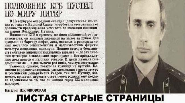Вдова Литвиненко рассказала о подозрениях о связи Путина с преступностью - Цензор.НЕТ 1788