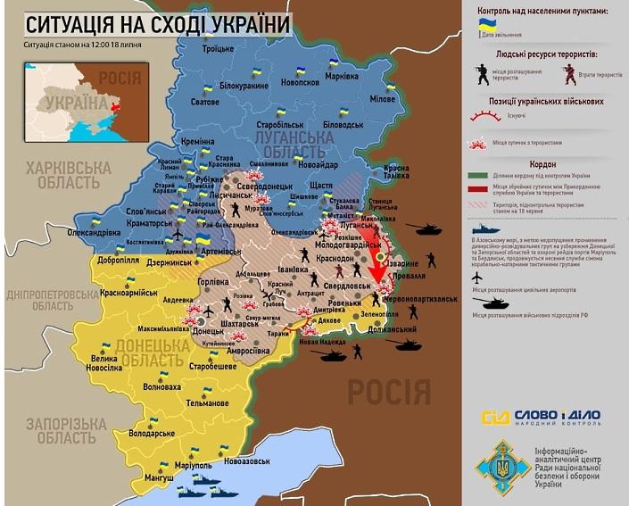 карта 11