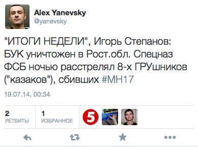 """Ходорковский о """"Боинге-777"""": Серьезную ответственность должны нести серьезные люди, иначе будем ужасаться применению оружия массового поражения - Цензор.НЕТ 2445"""