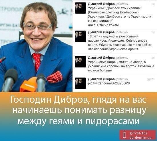 Канал Северский Донец-Донбасс вновь поврежден в результате обстрела, - ДонОГА - Цензор.НЕТ 540