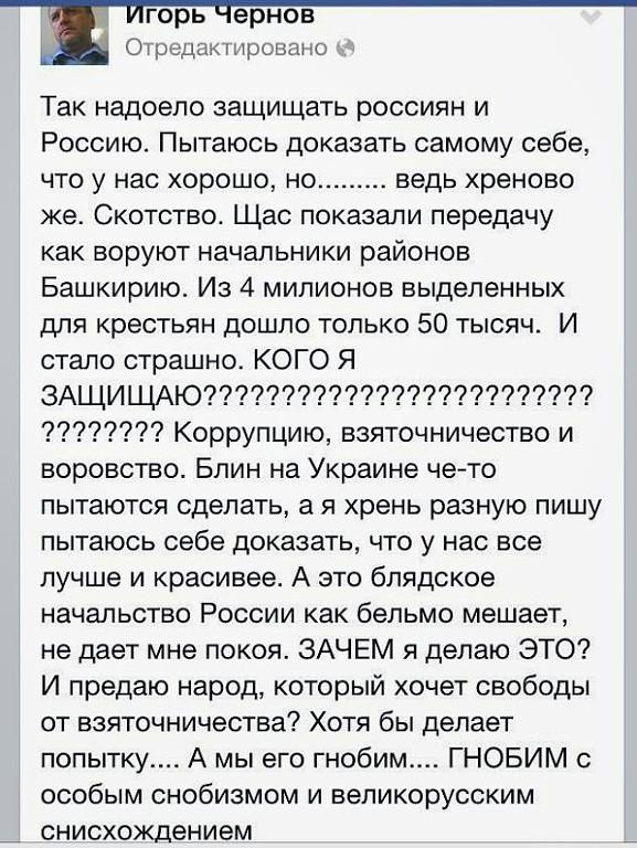 В Донецке террористы похитили милиционера и его отца-пенсионера - Цензор.НЕТ 8319