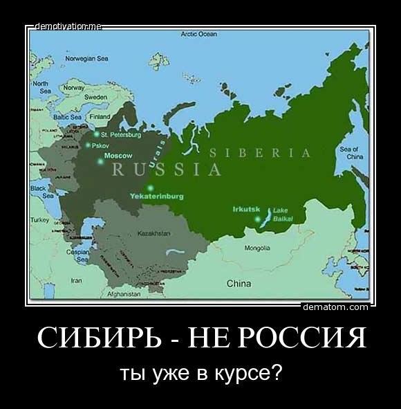 Россия попала в ТОП-10 самых конфликтующих стран - Цензор.НЕТ 7941