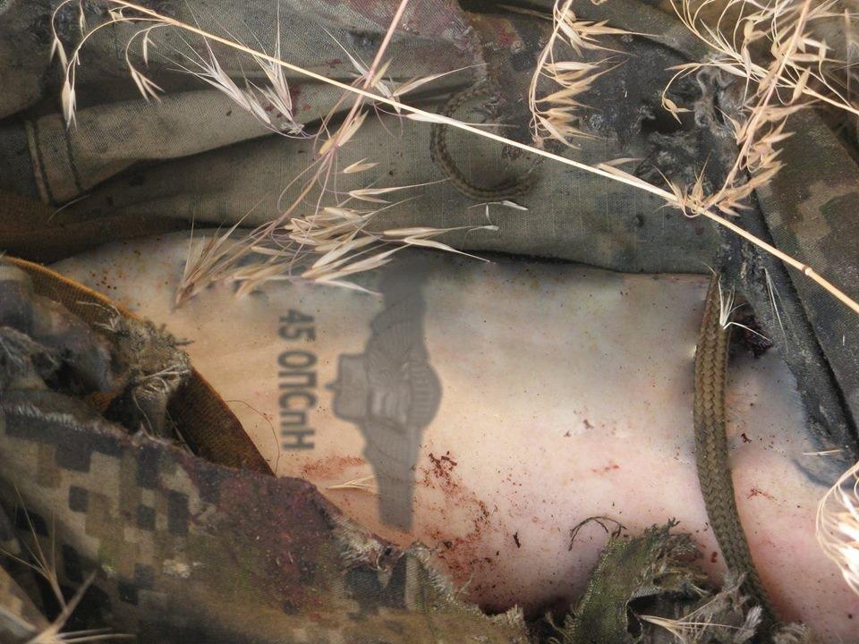 45 полк спецназначения ВДВ РФ воюет в Украине на стороне террористов, - пресс-центр АТО - Цензор.НЕТ 6986