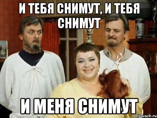 1406631209_blogozhaba15
