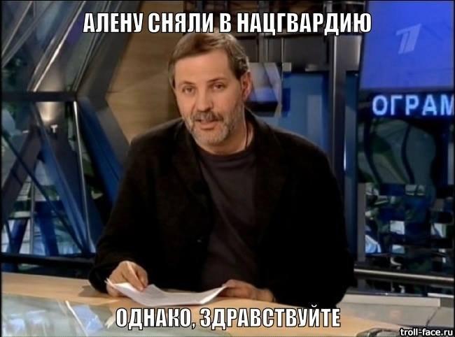 1406631557_blogozhaba22