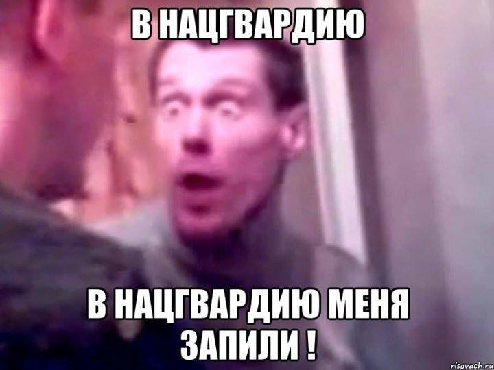 1406631580_blogozhaba19