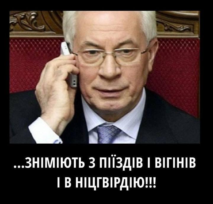 1406631609_blogozhaba20