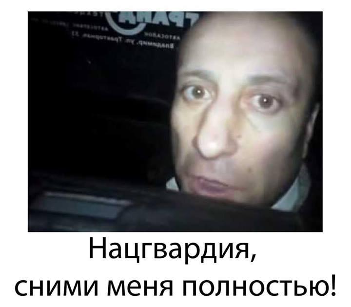 1406632251_blogozhaba37