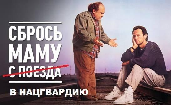 1406632274_blogozhaba28