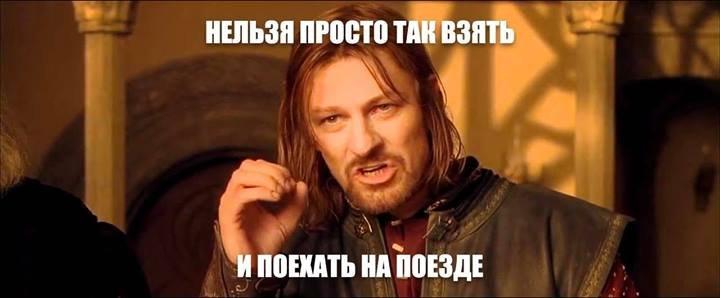 1406632280_blogozhaba31