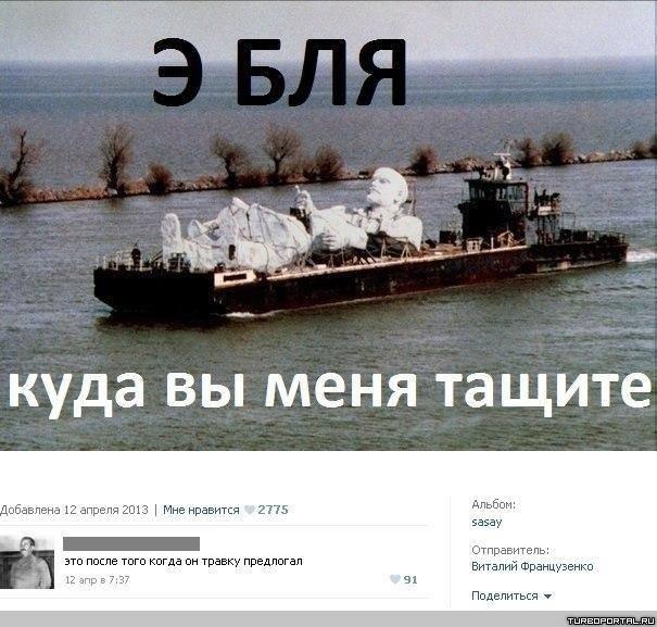 1406632316_blogozhaba30