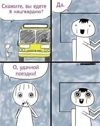 1406633125_blogozhaba50