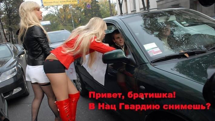 1406633152_blogozhaba66