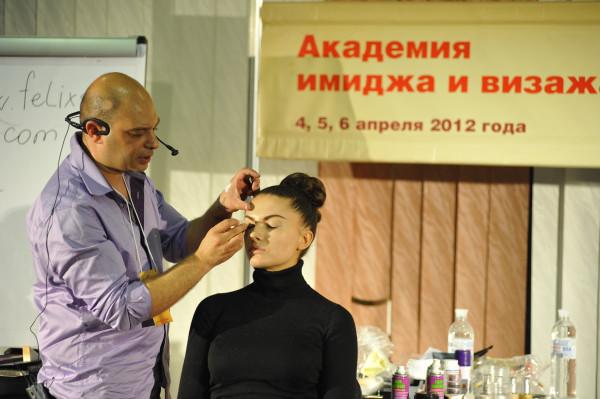Имидж косметика богомольцев киев - таша косметика.