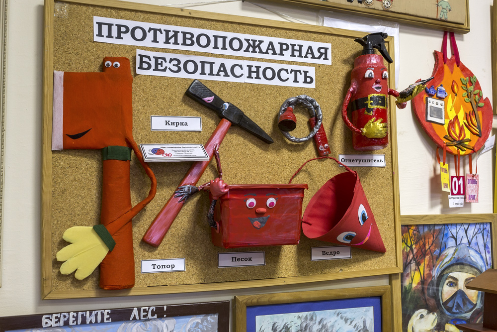 Детские зонтики своими руками 814