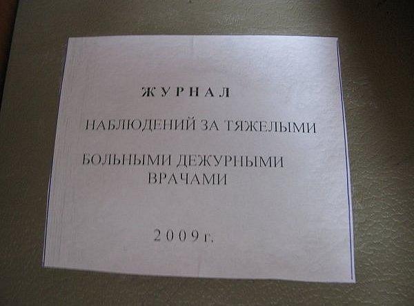 000129hq