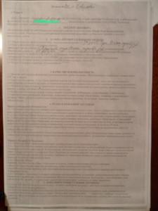 договор Швецова стр1