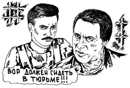 Жиглов и Шарапов