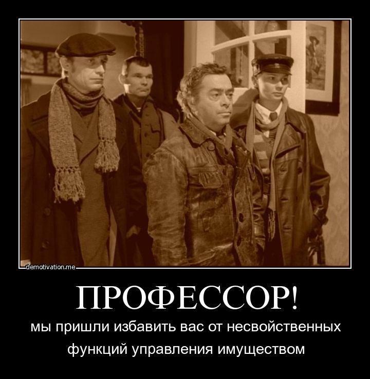 http://ic.pics.livejournal.com/sardanashvily/37011878/1917/1917_original.jpg