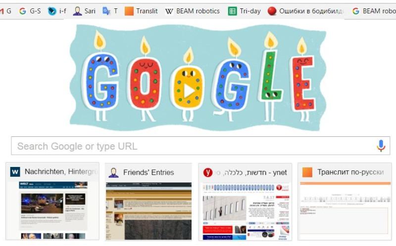congrats-google
